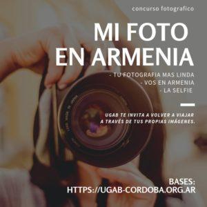 concurso-foto-2019
